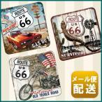 ルート66 グッズ アメリカ コースター 3枚セット アメリカン 雑貨