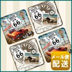 ルート66 グッズ アメリカ コースター セット アメリカン 雑貨