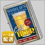 ドイツ 雑貨 オイルライター ビンテージ ワールド ビール