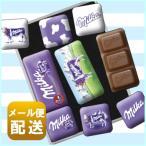 Yahoo!レトロデザインギャラリーミルカ チョコレート マグネット セット 海外 お土産 ドイツ 雑貨