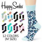 高襪 - ハッピーソックス HAPPY SOCKS メンズ おしゃれ 靴下 Mサイズ Lサイズ