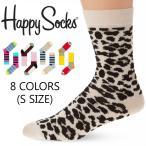 ハッピーソックス HAPPY SOCKS Sサイズ Mサイズ 北欧 靴下 おしゃれ ポップ