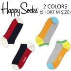 ハッピーソックス HAPPY SOCKS メンズ おしゃれ 靴下 ショート Mサイズ Lサイズ