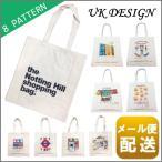 アンティーク 雑貨 エコバッグ イギリス 英国 デザイン
