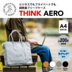 (シンキングパワー) Thinking Power 超軽量約200gのブリーフケース THINK AERO