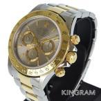 ロレックス ROLEX デイトナ Ref.16523 外装仕上げ済 自動巻 メンズ 腕時計 as 【中古】