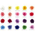ヴェルディッシモ社製 メディアローズ 1輪 特価 プリザーブドフラワー バラ 単品 花材 ローズ