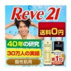 リーブ21 シャンプー・コンディショナー 育毛 薄毛 ケア トライアルセットA 脂性肌用100ml×2本 医薬部外品 スカルプシャンプー