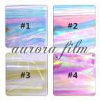 オーロラフィルム ジェルネイル ガラスの破片ネイル ステンドグラスネイル 4Color