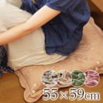 座布団カバー ソフト短毛ボア ししゅう入り 55×59cm 銘仙版