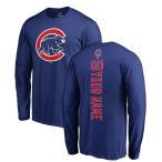 ファナティクス ブランデッド メンズ Tシャツ トップス Chicago Cubs Personalized Backer Long Sleeve T-Shirt