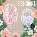 ベビースタイ【 ベビーピンク 】柔らか 大きめ 丈夫で長持ち よだれかけ ベビービブ 日本製コットン100%使用 日本での縫製 手作り シンプルなデザ