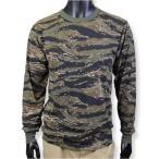 Rothco Tシャツ 長袖 タイガーストライプカモ 66787