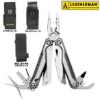 レザーマン チャージTTi マルチプライヤー 830682 CHARGE TTi|Leatherman ペンチ 携帯工具 マルチツールナイフ