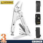 レザーマン CRUNCH ロッキングプライヤー 68010201 | Leatherman ペンチ 携帯工具 マルチツールナイフ 十徳ナイフ