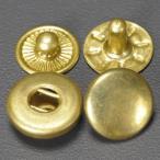 スナップボタン 真鍮 アンティーク調 8mm