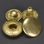 スナップボタン 真鍮 アンティーク調 10mm