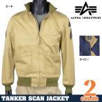 大感謝価格 ALPHA タンカースジャケット CTN. WEPON TA1039