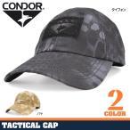 CONDOR 野球帽 タクティカルキャップ クリプテック迷彩