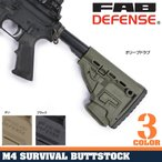FABディフェンス 実物 銃床 GL-MAG マガジンキャリア付き M4対応