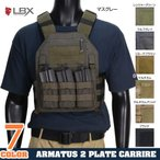 LBX Tactical プレートキャリア Costa Ludus コラボ Armatus2