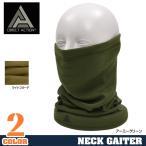 Direct Action ネックウォーマー 吸湿速乾性 NECK GAITER FR ダイレクトアクション neck warmer ネックゲーター