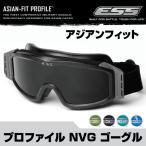 ESS PROFILE NVG ASIAN FIT 740-0123