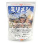 ホリカフーズ 非常食 限定版レスキューフーズ ミリメシ 一食分 発熱剤・発熱溶液付き [ 牛丼 ] ミリ飯 レーション コンバットレーション