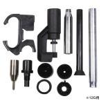 MEC 対応ゲージ変換キット 600 JR MARK V用 散弾実包 [ 12G用 ] 散弾銃 ハンドロード ショットシェルリローダー 装弾