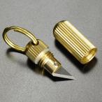 ミニカッターナイフ 真鍮製 カプセル型 ステンレスブレード 防水 小型 キーホルダーナイフ キーチェーンナイフ キーリングナイフ ミニチュアナイフ