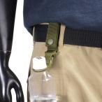 ペットボトルキーパー MOLLE ベルクロ着脱式 ミリタリー [ オリーブドラブ ] ボトルホルダー ベルト スナップボタン リリースバックル 携帯