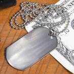 チタン製 ドッグタグ チェーン付 厚さ2mm [ 大 ] ドックタグ 認識票 DOG TAG ペンダントトップ つやなし 艶なし メンズアクセサリー