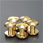 シカゴスクリュー 真鍮 コンチョネジ 11.5mm