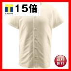 デサント(DESCENTE) フルオープンシャツ (野球) DB1010 Sアイボ XA
