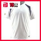 デサント(DESCENTE) ベースボールシャツ(2ボタン) (野球) DB205 Sホワイト×Dネイビー O