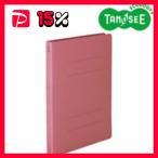 (まとめ)丈夫なフラットファイル バインダー 2穴 〔HD〕 A4-S ピンク 10冊入 20パック