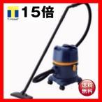 掃除機 本体 スイデン スイデン 業務用 SAV-110R
