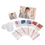 Yahoo!りぼるばー67 Yahoo!店石原裕次郎 かるた付CD〔CD3枚組〕