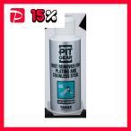 タナックス(TANAX) PG-254 メッキ・ステンレス用サビ取り剤 100ml