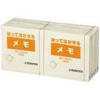 (業務用4セット) ジョインテックス 付箋/貼ってはがせるメモ 〔75×75mm/黄〕 P304J-Y-10P