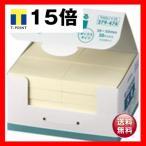 (業務用4セット) ジョインテックス 付箋/貼ってはがせるメモ 〔BOXタイプ/38×50mm〕 黄 P405J-Y-20