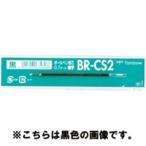 (まとめ)トンボ鉛筆 ボールペン替芯 BR-CS215 青 10本 〔×5セット〕
