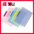 ショッピングクリア ポイント15倍,(業務用2セット)テージー クリップファイル CC-442 A4S 10冊 ピンク