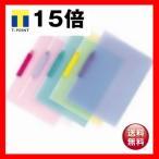 ショッピングクリア ポイント15倍,(業務用2セット)テージー クリップファイル CC-442 A4S 10冊 ブルー