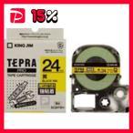(業務用3セット)キングジム テプラ PROテープ/ラベルライター用テープ 〔強粘着/幅:24mm〕 SC24YW イエロー(黄)