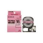 (業務用3セット)キングジム テプラ PROテープ/ラベルライター用テープ 〔パール/幅:18mm〕 SMP18R レッド(赤)