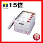 ショッピングボックス 業務用2セット フェローズジャパン フェローズ703ボックスA4 赤 3個パック ×2セット
