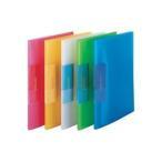 クリアファイル クリアケース 業務用20セット ビュートン 薄型クリアファイル/ポケットファイル A4 10ポケット FCB-A4-10C