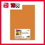 (まとめ) Nagatoya クレヨンカラー ナ-CR005 やまぶき 20枚入 〔×5セット〕