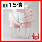 ニシキ おむつカバー 紙おむつ(パッド)専用布パンツ M H4085